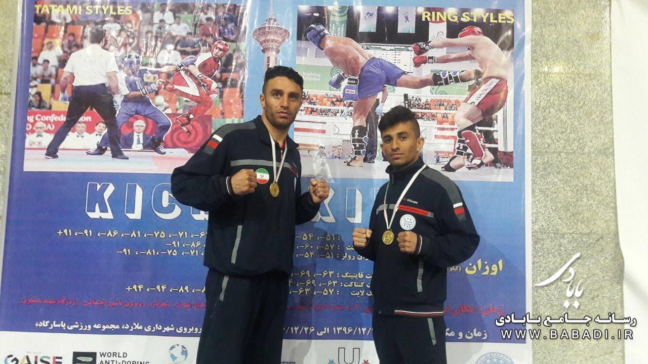 دو جوان شایسته ایل بابادی موفق به کسب عنوان قهرمانی مسابقات انتخابی تیم ملی کیک بوکسینگ واکو شدند
