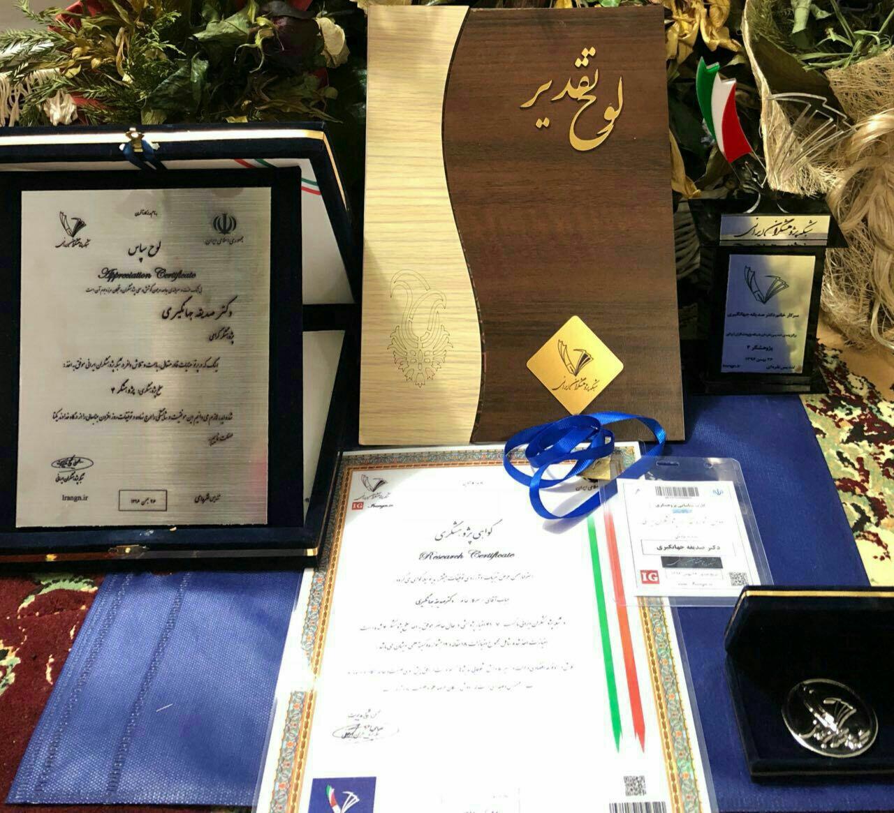 ثبت مقاله دکتر صدیقه جهانگیری بابادی در ژورنال معتبر ایاسای آمریکا