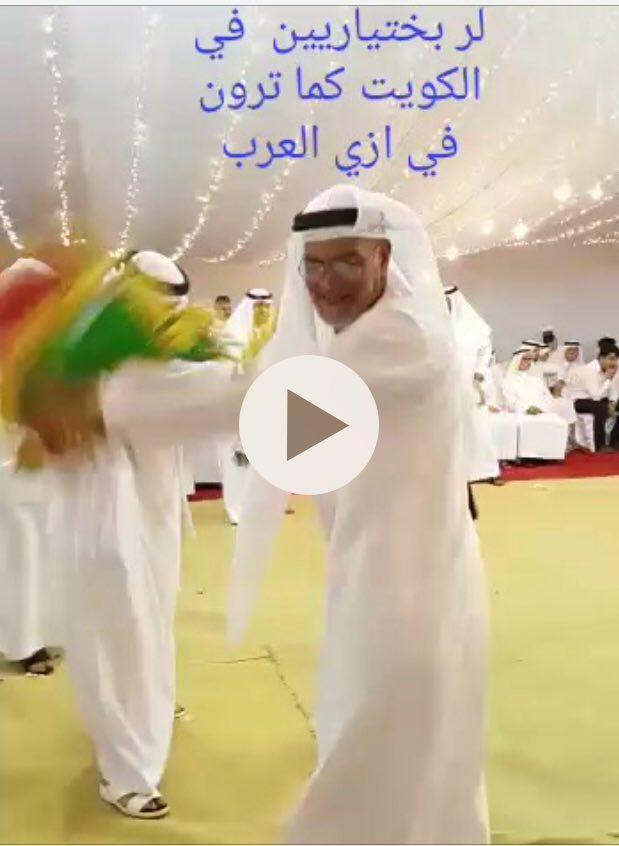 کلیپی از بختیاری ها ساکن کویت